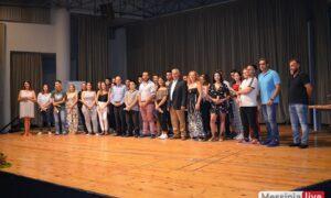 Βραβεύτηκαν 42 παιδιά Τρίτεκνων οικογενειών