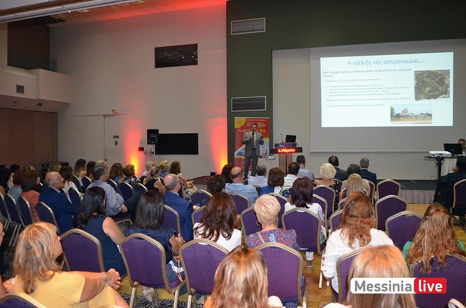 Με 3.500 ευρώ ο εθελοντισμός ενίσχυσε την επιστήμη
