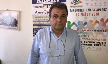 ΑΔΕΔΥ Μεσσηνίας: Απεργιακό κάλεσμα και συγκέντρωση στην πλατεία 23ης Μαρτίου
