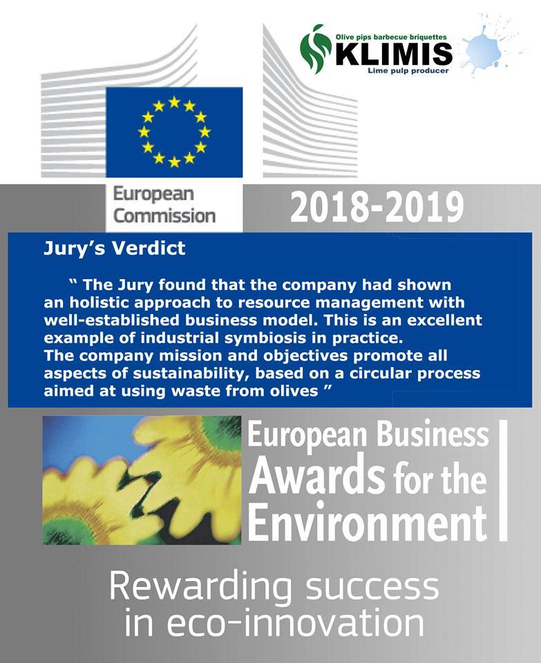 """Βραβεύτηκε στις Βρυξέλλες η μεσσηνιακή """"πράσινη"""" εταιρία ΚΛΗΜΗΣ"""
