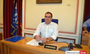Oι ανακοινώσεις του Δημάρχου Καλαμάτας προς το Δημοτικό Συμβούλιο