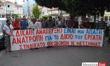 Κοινό απεργιακό μέτωπο εργαζομένων ΑΔΕΔΥ-ΠΑΜΕ κατά του πολυνομοσχεδίου