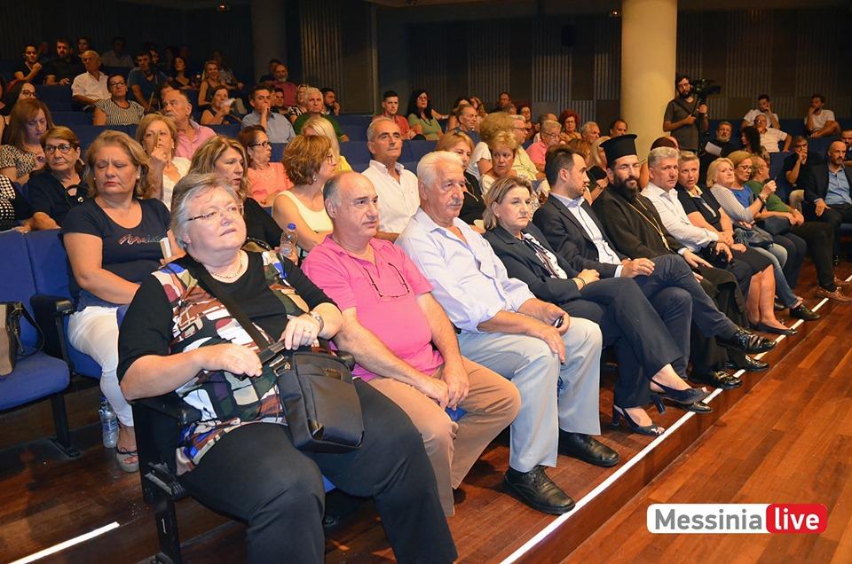 ΑΕΚ Καλαμάτας: Εκδήλωση μνήμης για τις ρίζες της στη Μικρασία