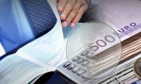 """""""Λαβράκια"""" από ελέγχους της ΑΑΔΕ: Συνταξιούχος απέκρυψε εισοδήματα άνω των 2 εκατ. ευρώ"""