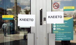 24ωρη πανελλαδική απεργία στις Τράπεζες