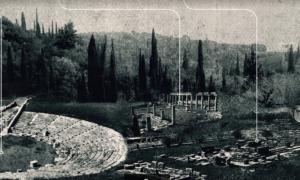 ΑΝΩTERRA: Παραστατικός περίπατος στην Αρχαία Μεσσήνη και συναυλία!
