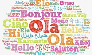 Κεντρική Βιβλιοθήκη Καλαμάτας: Παιδικό Eργαστήριο ευαισθητοποίησης στην πολυγλωσσία