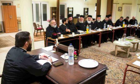 Σύναξη Ιερέων Νεότητος στη Μητρόπολη Μεσσηνίας