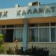 Επαγγελματική Σχολή ΟΑΕΔ Καλαμάτας: Αιτήσεις μέχρι τις 20 Σεπτεμβρίου