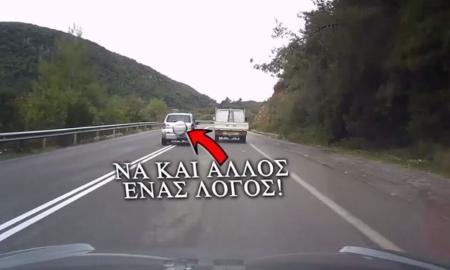 Ο Ελληνάρας επιστρέφει δριμύτερος στους δρόμους… της Καλαμάτας και της Μάνης