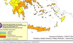 Πολύ υψηλός κίνδυνος πυρκαγιάς σήμερα στη Μεσσηνία