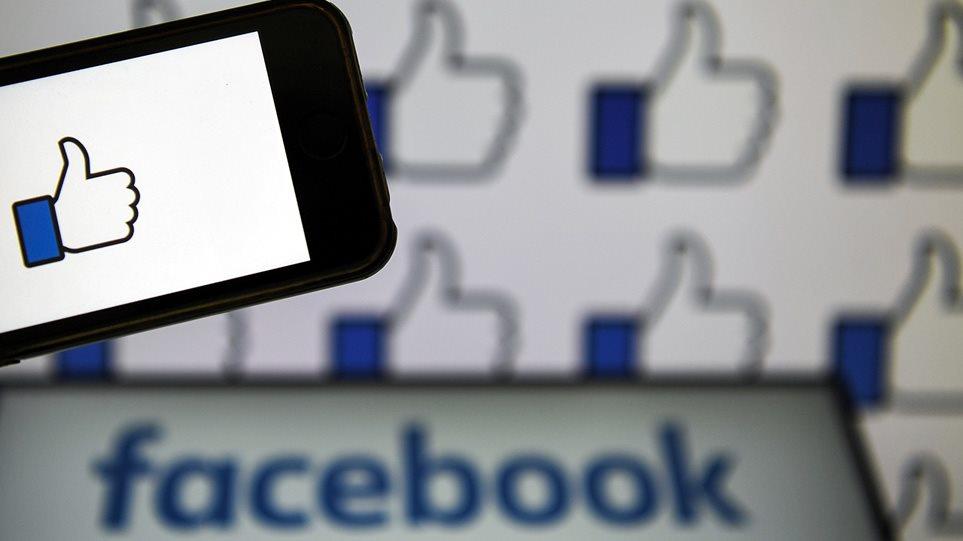 Τα πάνω κάτω στο Facebook: Σχεδιάζουν να κρύψουν τον αριθμό των «like» από τις αναρτήσεις!