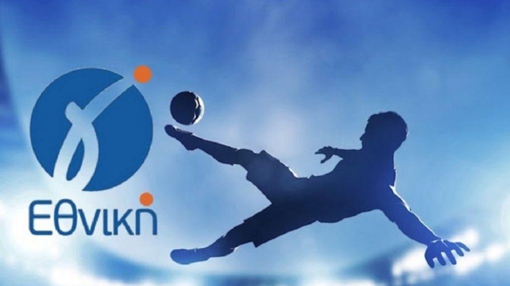 Γ' Εθνική-7ος όμιλος: Το πλήρες αγωνιστικό πρόγραμμα 2019-20