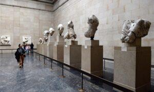 Βρετανικό Μουσείο: Έλληνες επισκέπτες φωτογράφισαν μούχλα στην αίθουσα με τα Γλυπτά του Παρθενώνα