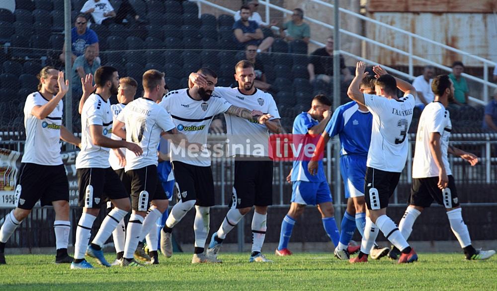 Καλαμάτα: Η κλήρωση για την 5η φάση του Κυπέλλου Ελλάδας