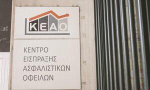 2,5 δισ. ευρώ μπήκαν στη ρύθμιση των ταμείων