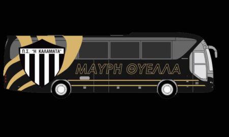ΠΣ Καλαμάτα: Αγγελία για οδηγό του νέου λεωφορείου