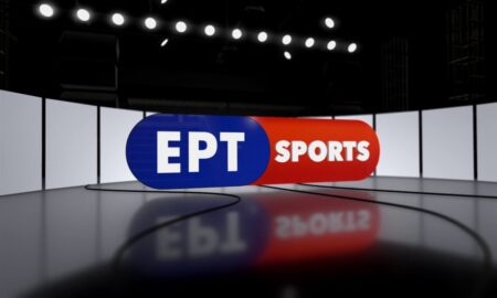Η ΕΡΤ μεταδίδει αποκλειστικά το Παγκόσμιο Κύπελλο Μπάσκετ