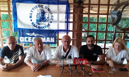 8ο Κύπελλο εθελοντή δότη μυελού των οστών: Διπλός αγώνας ζωής στην παραλία Καλαμάτας