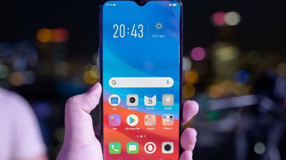 Συναγερμός για τα Android: Οι 24 εφαρμογές που πρέπει να απεγκαταστήσετε αμέσως