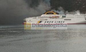 Φωτιά σε πλοίο στην Ηγουμενίτσα με 538 επιβαίνοντες και 74 άτομα πλήρωμα