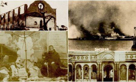 14/09: Η καταστροφή της Σμύρνης σε 40 σπάνιες φωτογραφίες