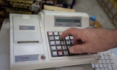 Online με το Taxisnet οι ταμειακές μηχανές