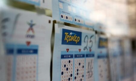 Τζόκερ: Με 3 ευρώ κέρδισε 895.000