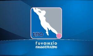 Εθνικός Καλαμάτας: Το πρόγραμμα του πρωταθλήματος