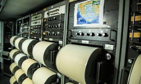 Ζάκυνθος: Αναστάτωση από σεισμό 4,4 Ρίχτερ