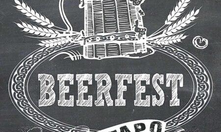 """10η γιορτή μπύρας στο """"Κύτταρο"""" με 150 μπύρες και δωρεάν δοκιμή της """"ΝΕΜΑ"""""""