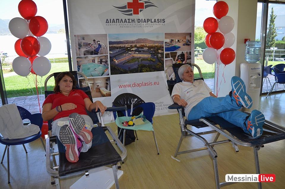 """""""Διάπλαση"""": 32 φιάλες αίματος συλλέχτηκαν στην πρώτη αιμοδοσία του Κέντρου"""