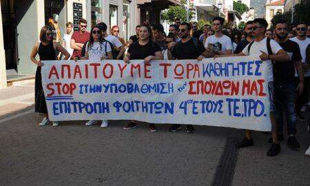 Πορεία φοιτητών με αίτημα να μην χάσουν το εξάμηνο σπουδών τους