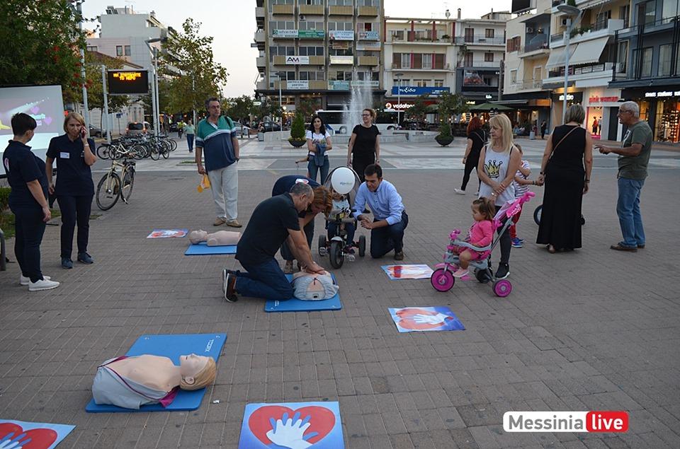 Παγκόσμια Ημέρα Επανεκκίνησης Καρδιάς: Οι πολίτες μπορούν να σώσουν μια ζωή!