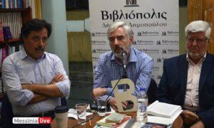 """Στο """"Βιβλιόπολις"""" Μαλλιάς και Καλεντερίδης σε μια επίκαιρη συζήτηση για τα εθνικά θέματα"""