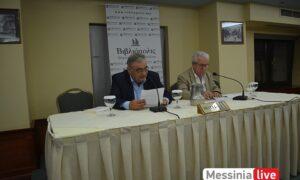 """Παρουσιάστηκε το βιβλίο του Γ.Βούλγαρη """"Ελλάδα: Μια χώρα παραδόξως νεωτερική"""""""