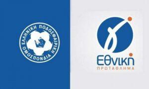 Γ' Εθνική: Πρώτη νίκη για Διαβολίτσι, ο Αστέρας Βλαχιώτη γκρέμισε το Ναύπλιο