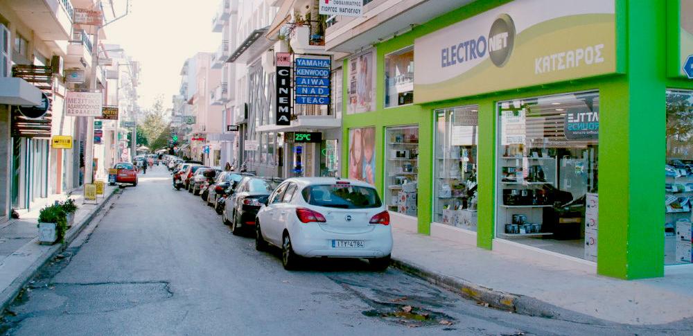 Κλείνει από την Τρίτη η Ιατροπούλου για τα αυτοκίνητα και ξεκινούν τα έργα
