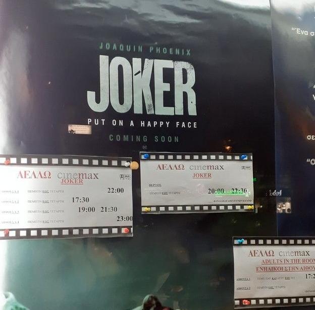 """Σάλος από την αστυνομική έφοδο σε κινηματογράφους για ανηλίκους στο """"Τζόκερ"""""""