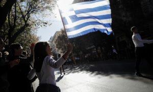 Δήμος Μεσσήνης: Το πρόγραμμα των εορταστικών εκδηλώσεων για την 28η Οκτωβρίου