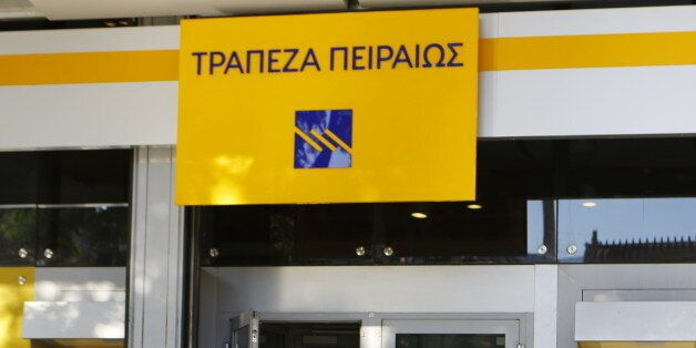 "Kαρβέλας: ""Δεν θα κλείσει το κατάστημα της Πειραιώς στη Χώρα"""