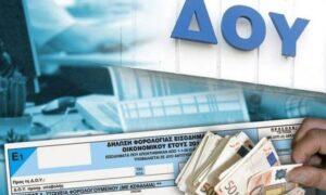 Άρση αξιόποινου της φοροδιαφυγής με την εξόφληση φόρων-προστίμων