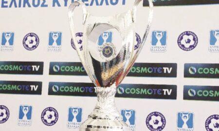 Στην Cosmote TV τα δικαιώματα του Κυπέλλου Ελλάδας