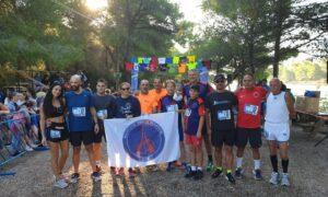 """ΑΟ Φιλιατρών: Πολυπρόσωπη συμμετοχή και επιτυχίες στο """"3ο Kaiafas Run"""""""