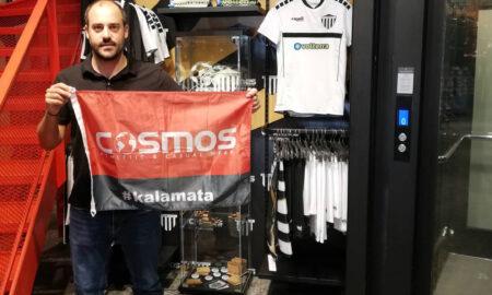 "COSMOS: Ο τυχερός νικητής που θα ταξιδέψει μαζί με την ""Μαύρη Θύελλα"" στη Ρόδο!"