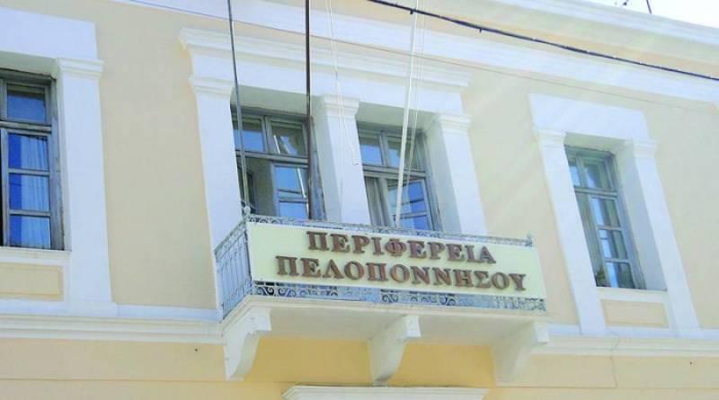 Περιφέρεια Πελοποννήσου: Δικαίωμα υπογραφής σε χωρικούς αντιπεριφερειάρχες και προϊσταμένους