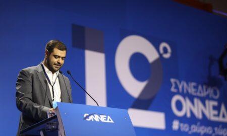 Νέος πρόεδρος της ΟΝΝΕΔ ο Π. Μαρινάκης χωρίς αντίπαλο