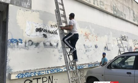 Διοικητήριο: Τέλος τα συνθήματα και τα γκράφιτι από τους τοίχους