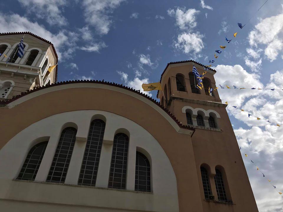 Η εορτή των Ταξιαρχών στην Καλαμάτα – Το πρόγραμμα