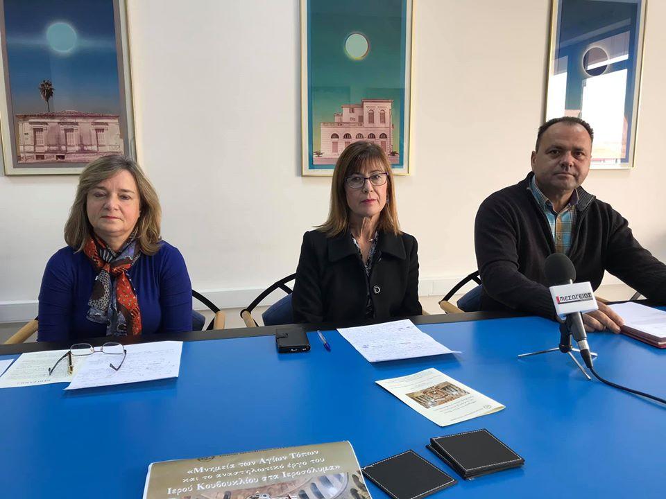 Εκδήλωση στην Καλαμάτα για το αναστηλωτικό έργο του Παναγίου Τάφου
